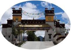 西藏墨竹工卡县邦铺矿区钼( 铜)多金属矿500万t/a露天开采及选矿工程 生态环境保护与恢复治理方案