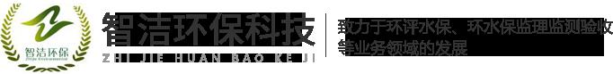 易胜博官网客户端下载